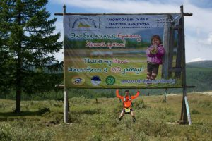 ecoLeap sign